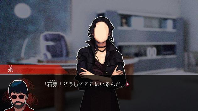 紅蜘蛛外伝:暗戦 screenshot 3