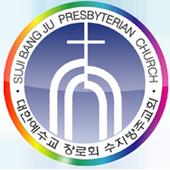 수지방주교회 icon