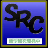 NeoSRC体験版 icon