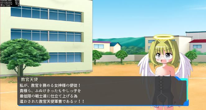 新型SRC(仮) 体験版 apk screenshot