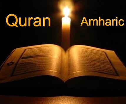 Quran Amharic poster