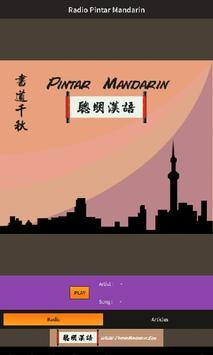 Pintar Mandarin App apk screenshot