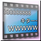 nNPlayer icon