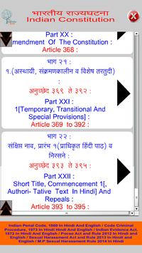 Constitution Of India Marathi screenshot 5