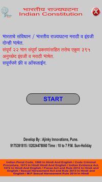 Constitution Of India Marathi poster