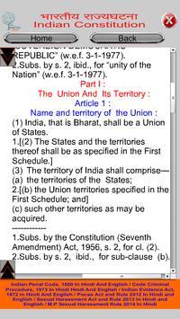 Constitution Of India Marathi screenshot 17
