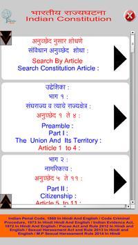 Constitution Of India Marathi screenshot 14