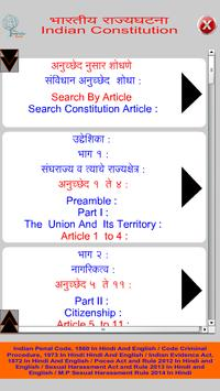 Constitution Of India Marathi screenshot 1