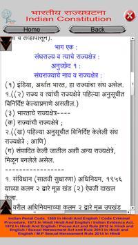 Constitution Of India Marathi screenshot 3