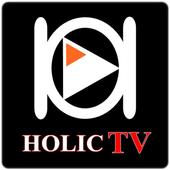 홀릭티비,holictv,개인방송 icon