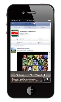 Suriname apk screenshot