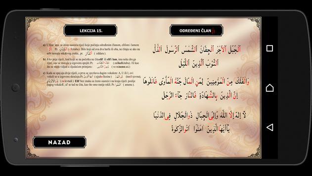 Sufara Free screenshot 2