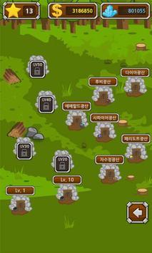 Neglect mine apk screenshot