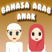 Bahasa Arab Anak icon