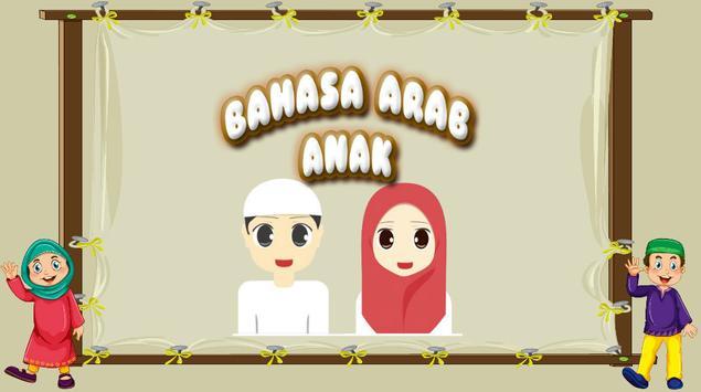 Bahasa Arab Anak poster