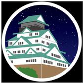 城プロアシスト icon