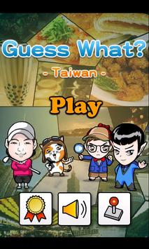 Guess What? -Taiwan- poster