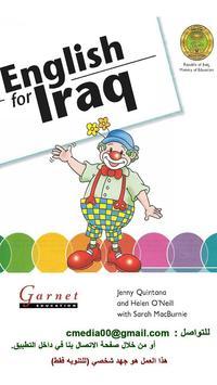 English for Iraq course 2nd P. apk screenshot