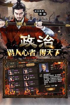 兵臨城下 poster