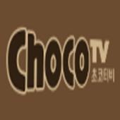 초코티비 icon
