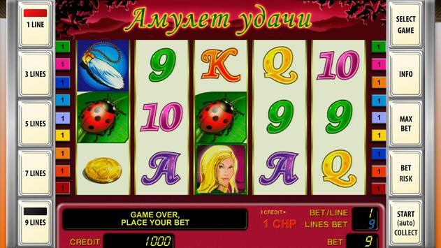 The Money Slots free emulator screenshot 5