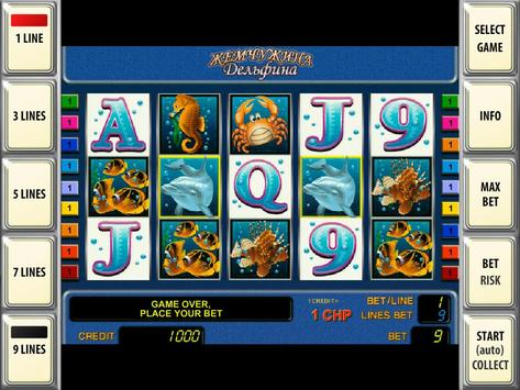 The Money Slots free emulator screenshot 11