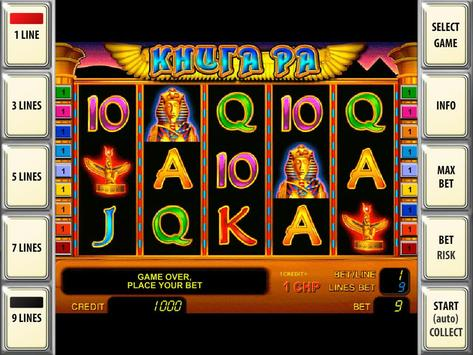 The Money Slots free emulator screenshot 17