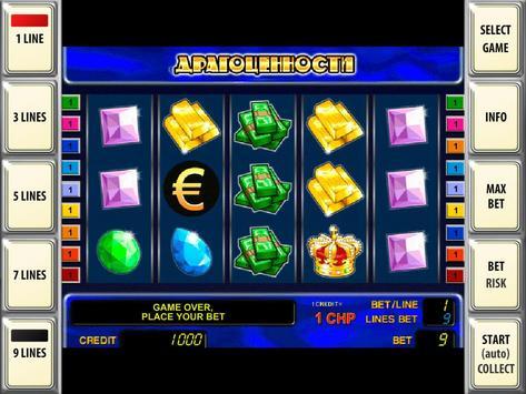 The Money Slots free emulator screenshot 15