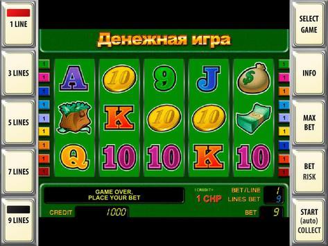 The Money Slots free emulator screenshot 16