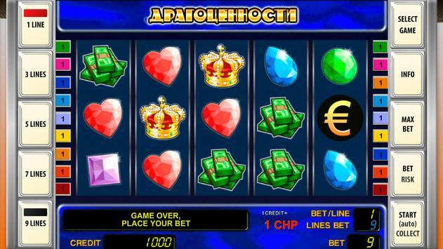 The Money Slots free emulator screenshot 1