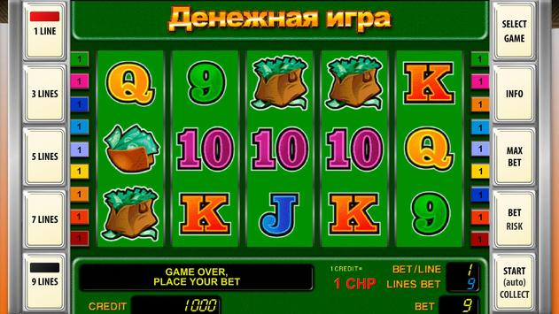 The Money Slots free emulator screenshot 2