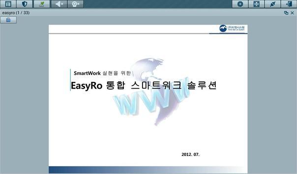 NetVCS-EasyRO(Mobile화상회의) apk screenshot