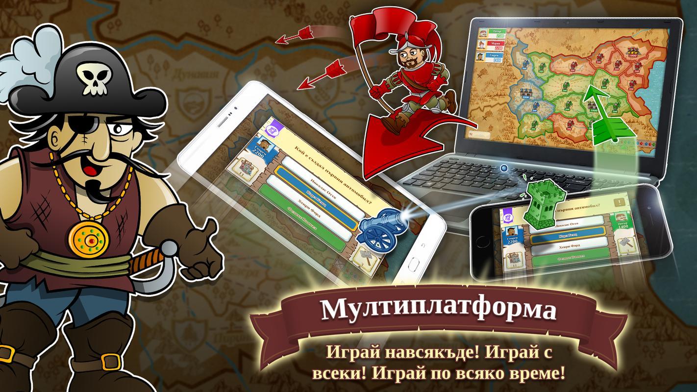 Emil Ivanov   Facebook