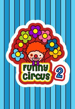Funny Circus 2 poster