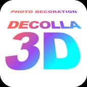 デコラ3D (DECOLLA-3D:写真用3Dデコツール) icon