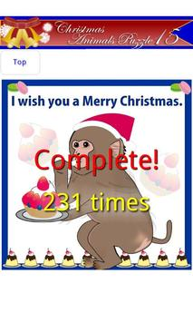PicPuzzles15DeZooAtChrismas apk screenshot