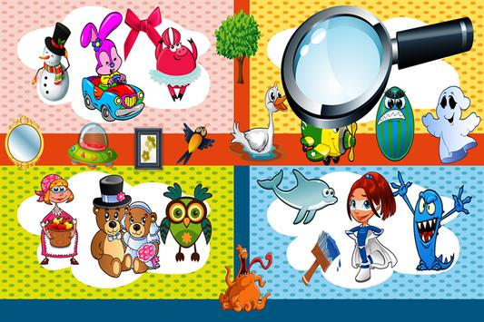 Finding Every Objects Game screenshot 1