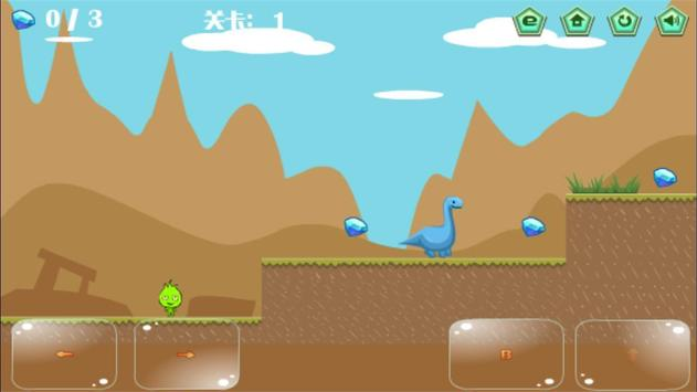 Elf VS Dinosaurs screenshot 1