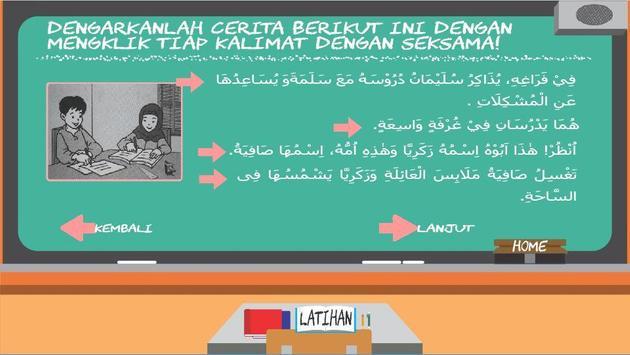 Belajar Bahasa Arab - Kelas IV screenshot 4