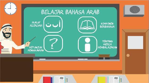 Belajar Bahasa Arab - Kelas IV screenshot 1