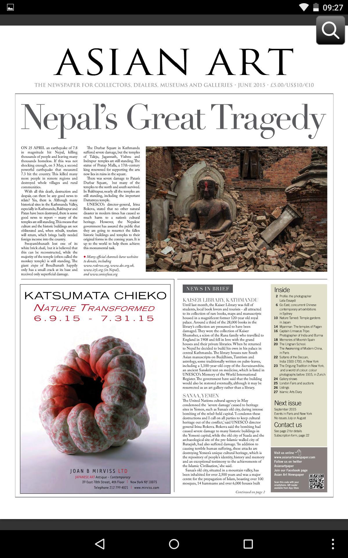 Asian Art Newspaper   Digital for Android   APK Download