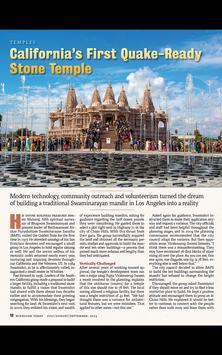Hinduism Today - Old Version apk screenshot