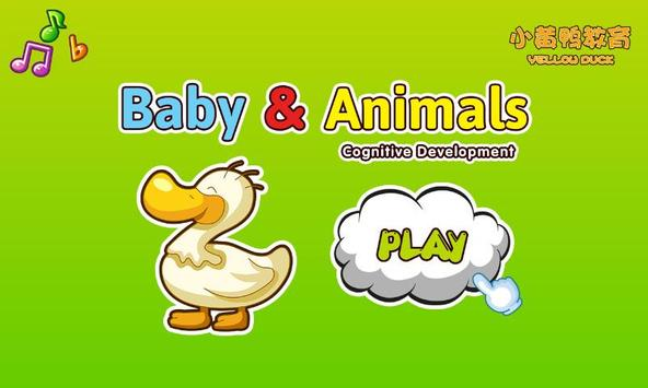 Baby Cognitive Animals poster
