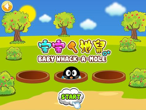 Baby & Mole apk screenshot