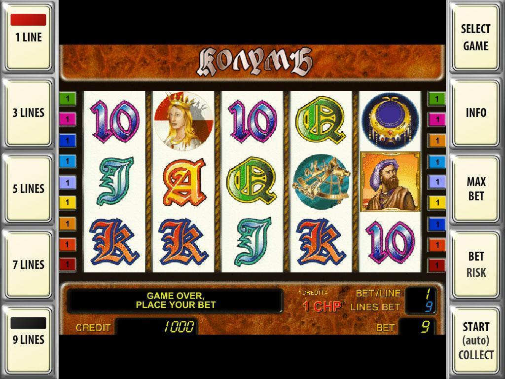 Скачать азартные игры на планшет
