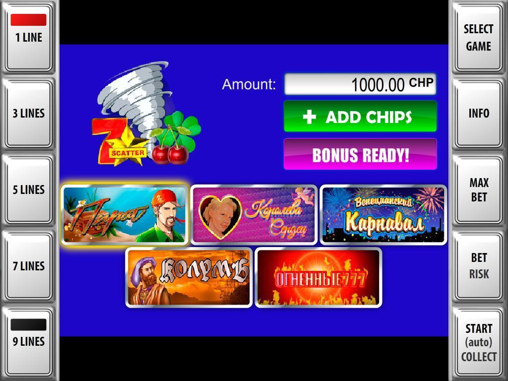 Вулкан делюкс игровые автоматы онлайн бесплатно