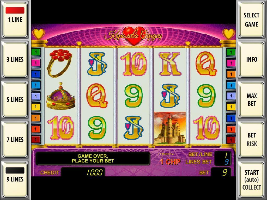 бонус за день рождения в казино
