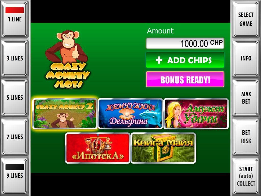 Игровые автоматы american poker