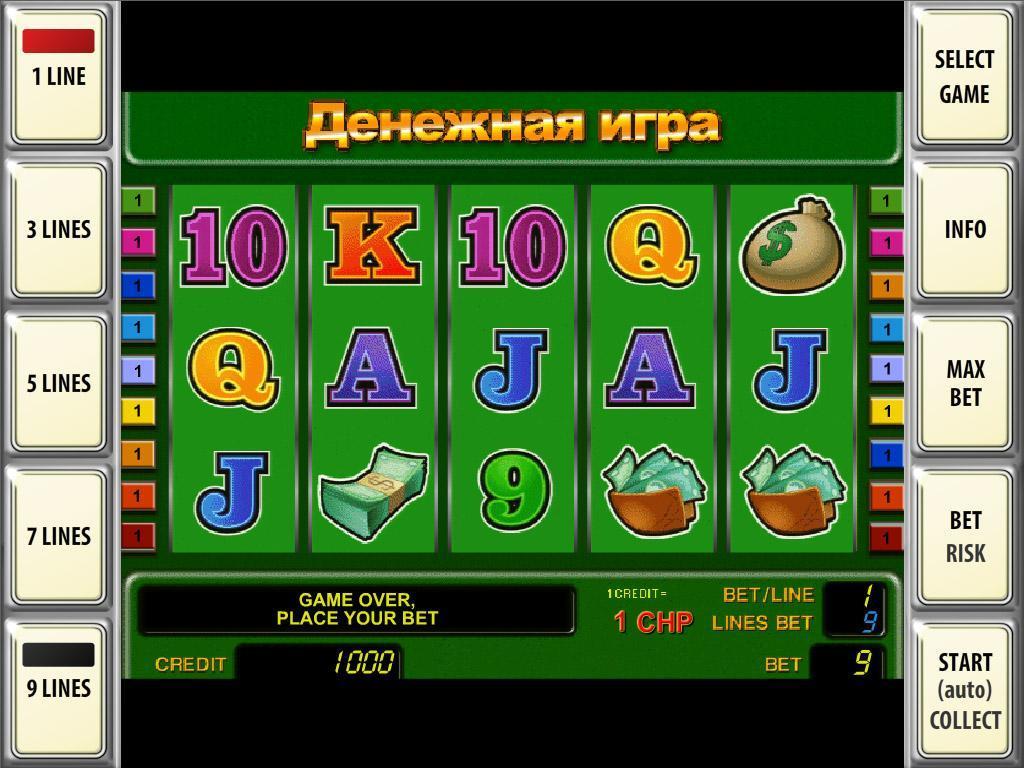 Магия денег игровые автоматы