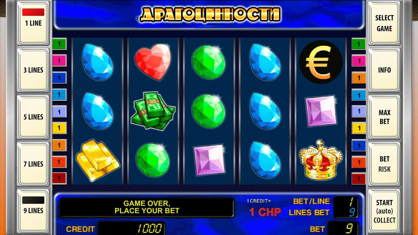 джой казино приложение